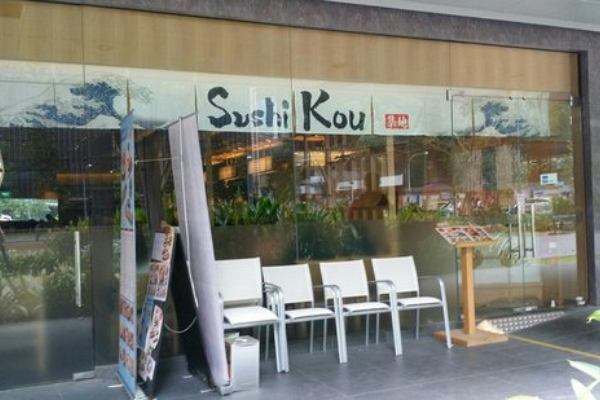 Restoran omakase di Singapura