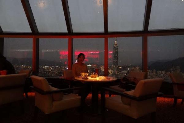 Klub Malam Di Taipei